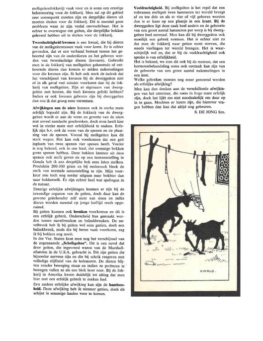 weblog-de-geitehouder-erfelijke-gebreken-1978-page2.jpg