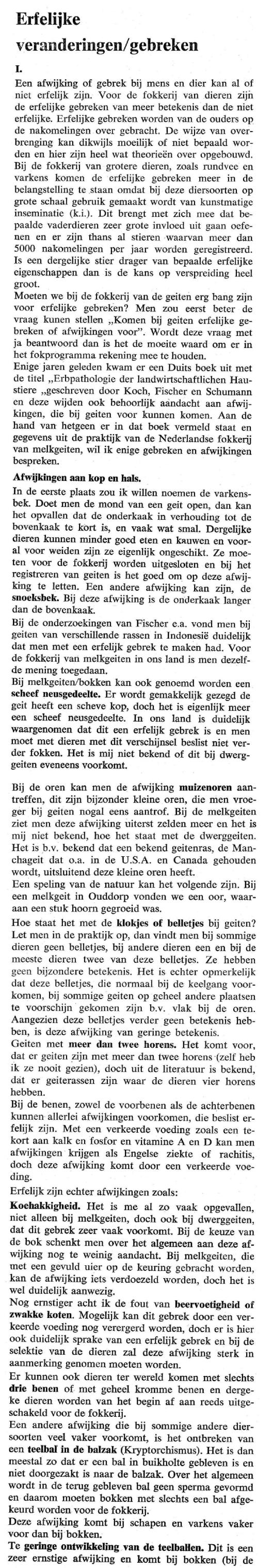 weblog-erfelijke-gebreken-en-afwijkingen-febr.-1978.page1_-2-e1545292067238.jpg