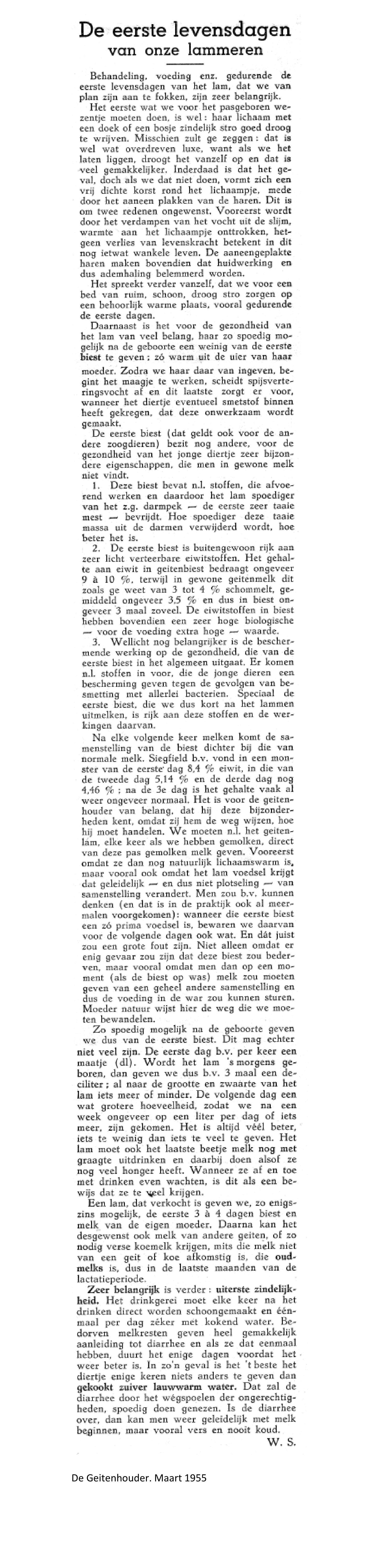 Weblog_de_eerste_levensdagen_van_de_lammeren_maart_1955_De_Geitenhouder[1]